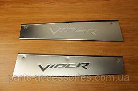 Накладки на дверные пороги Dodge Viper 2003-10 новые оригинал