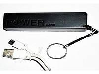 Зарядное устройство «Power Bank A5 2600 mAh», фото 1
