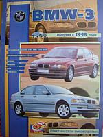 BMW 3 e46 Книга по ремонту, диагностике и эксплуатации
