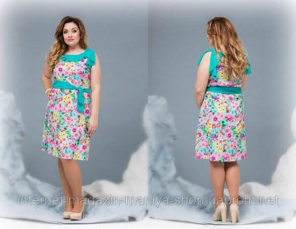 Женское платье полу батал