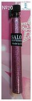 Блестки для дизайна ногтей SALON Professional присыпка Салон №10