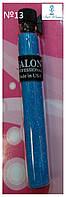Блестки для дизайна ногтей SALON Professional присыпка Салон №13