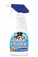 SynergyLabs (Синерджи Лабс) Odor Patrol Запах Патруль запаховыводитель органических запахов 473 мл