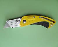 Нож строительный складной со сменными трапециевидными лезвиями