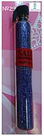 Блестки для дизайна ногтей SALON Professional присыпка Салон №29