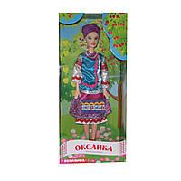 Оксанка, Кукла украинка, лялька українка, кукла коллекционная, лялька в українському одязі