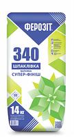 Ферозіт 340 Вапняна шпаклівка Супер ФІНІШ, 14кг