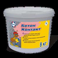 Ферозіт 17 Бетонконтакт 1,5кг