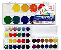 Набір акварельних фарб Класика 36кол, Промінь