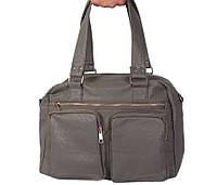 Дорожная сумка серого цвета