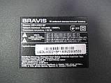 "Телевізор 32"" BRAVIS LED-LH3221BF на запчастини, фото 10"