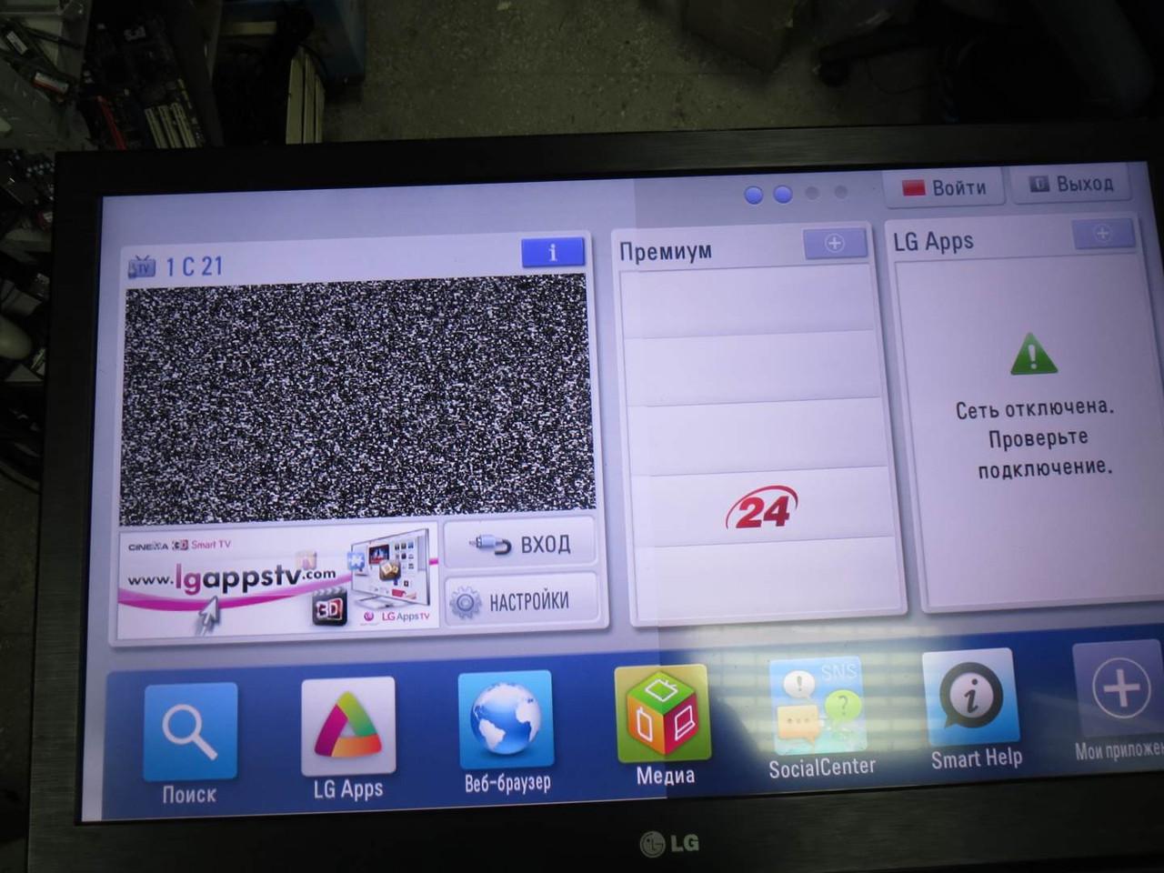 "Телевизор 32"" LG 32LV375S на запчасти (Led Driver 31T14-D06 T315HW07 V8, T460HW03, Матрица T315HW07 V.8.)"