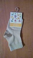 Летние носочки для мальчика, размер 14
