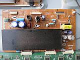 "Плазма 42"" Samsung PS42C433 на запчасти (BN94-03354H, BN40-00173A,  LJ41-08592A LJ92-01737A), фото 5"