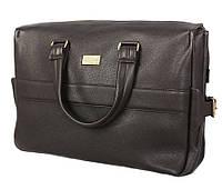 Вместительная мужская сумка(ЕСТЬ ДЕФЕКТ)