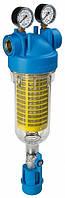 """Магистральный фильтр """"Atlas Hydra"""" 1/2"""" механической очистки для холодной воды,с промывным краном"""