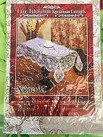 Скатерть Виниловая  75х120
