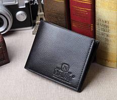 Мужской кошелек портмоне Nailie