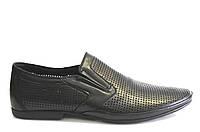 Летние туфли мужские классические