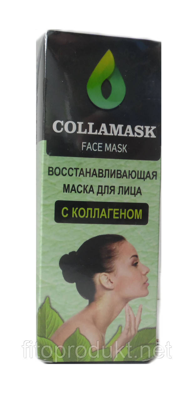 Маска для лица Collamask с коллагеном