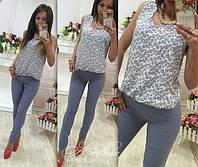 Женский модный костюм штаны с карманами плюс кофта (1) Н 94
