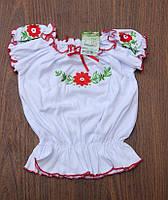Вышиванка на девочку рост 104-122 см(4-7 лет)