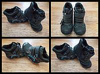 Ботинки демисезонные для мальчика