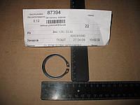 Кольцо (пр-во SsangYong) 4243305000