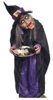 Баба Яга попрошайка, декорация на Хэллоуин