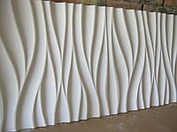 Гипсовая 3D панель для стен  500 х 500 х 25