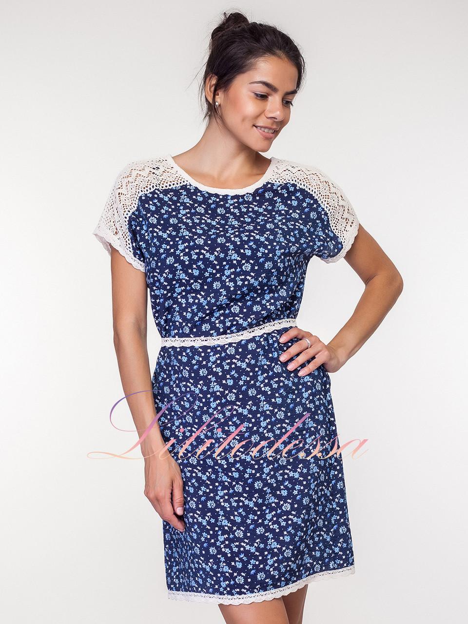 Летнее Платье с ажурными плечиками темно-синее