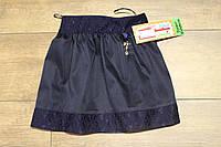 Школьная юбка для девочек  146 рост