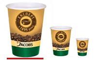 Бумажный одноразовый стакан Jacobs 300 мл (стаканчик Якобс)