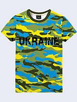 Футболка мужская 3D Камуфляж Украина