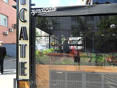 Тенты, навесы для ресторанов и кафе