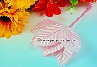 Листья декоративные тканевые розовые на стебле упаковка 10 штук