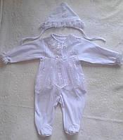 """Набор одежды """"Принцесса"""" для новорожденных на выписку"""