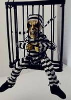 Заключенный скелет в клетке, декор на Хэллоуин