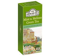 Чай  Ahmad tea Ахмад Tea Мята и Мелисса зеленый 25шт*1,8г , 25 пакетиков