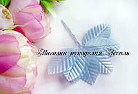 Листья декоративные тканевые голубые на стебле упаковка 10 штук