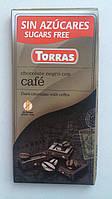 Шоколад без сахара и глютена Torras черный с кофе Испания 75г