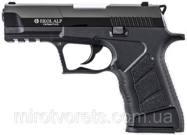 Новинка - стартовый пистолет EKOL Alp.