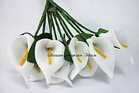 Декоративные цветы каллы белые уп./12 цветочков