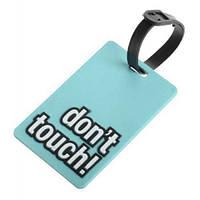 Бирка для багажа - don't touch!, фото 1