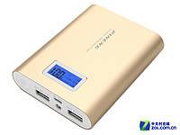 Портативный аккумулятор Power Bank P-988 Pineng 30000 mAh, фото 1