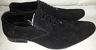 Туфли мужские замшевые р45 DANSHOES 60z