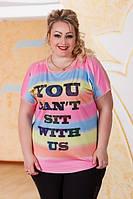 Женская батальная футболка ДГ р2940-NW