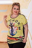 Женская батальная футболка ДГ р2938-NW