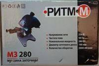 Заточная машина Ритм М МЗ-280 точило для цепи