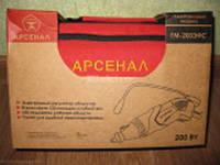 Гравер Арсенал ГМ-200ЭФС